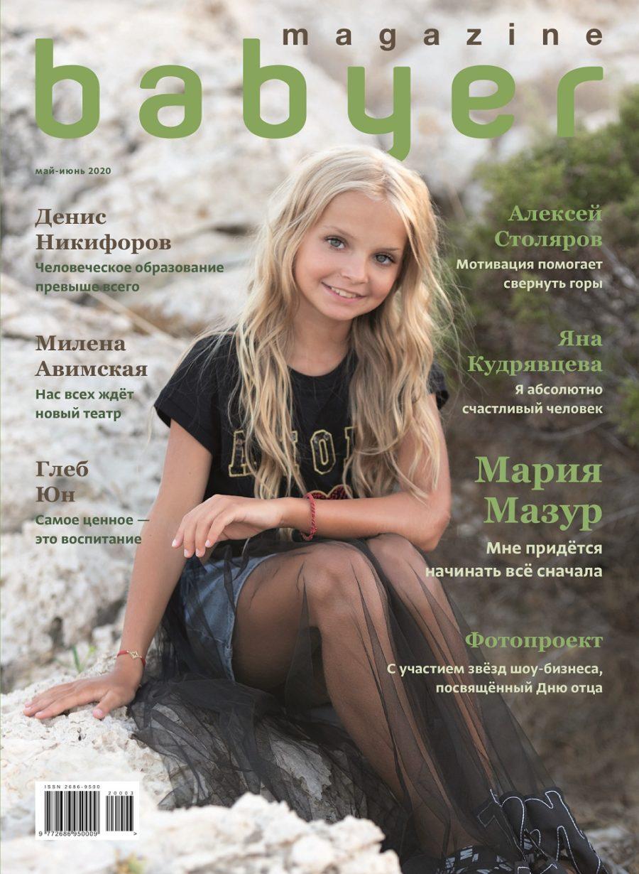 Babyermagazine